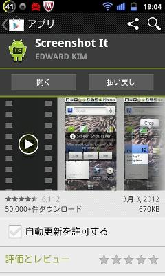 20120524190408.jpeg