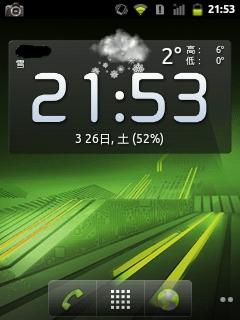 CAP201103262153.jpg