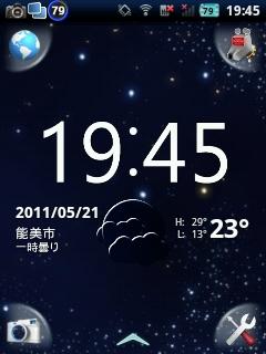 CAP201105211945.jpg