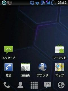 CAP2011061623421.jpg