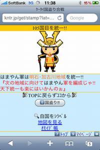 IMG_0126.jpg