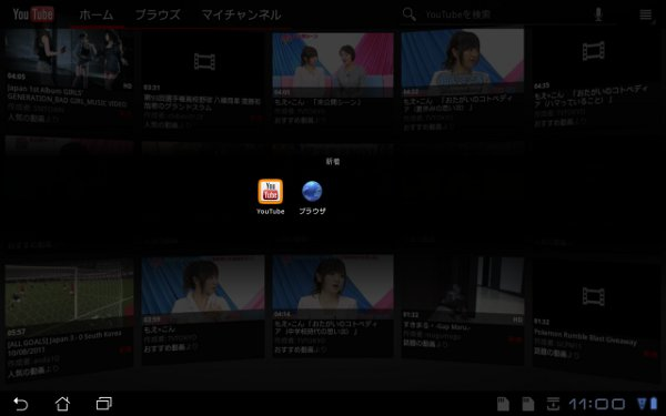 P20110817110037.jpg