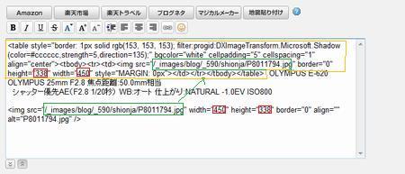 SC_0002S.jpg