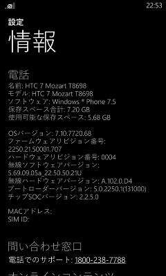 Screen Capture-20111118225848694.jpg