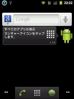 device_20110322_009.jpg