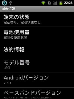 device_20110322_010.jpg
