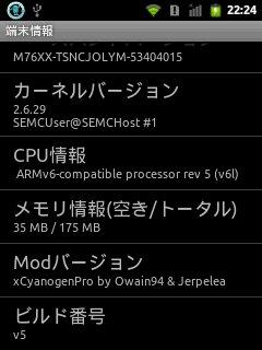 device_20110322_011.jpg