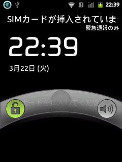 device_20110322_024.jpg