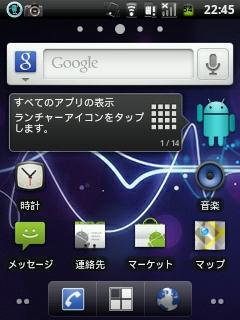 CAP201105272245.jpg