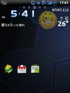 CAP201106041741.jpg